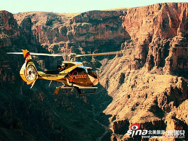 大峡谷直升机